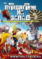 Go West A Lucky Luke Adventure / Путешествие на запад (English)